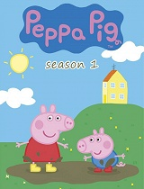 粉紅豬小妹英語版第一季海報